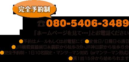 電話:03-3672-0340