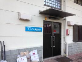 第144回【超実践集団便所掃ジャー】活動報告in富士公園トイレ